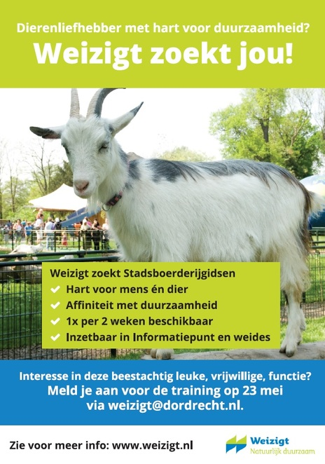 Training Stadsboerderijgids